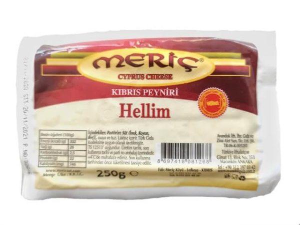 Kızartmalık Kıbrıs Hellim Peyniri